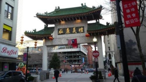 Chinatown- Misha